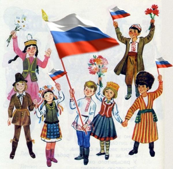 День русской нации - 5 апреля