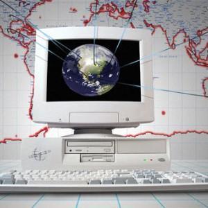 Всемирный день электросвязи и информационного общества 2020 - 17 2020 мая
