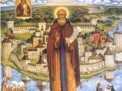 День святого Кирилла - Кириллин день - 22 июня