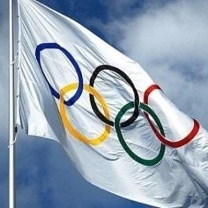 Международный Олимпийский День 2019 - 23 2019 июня