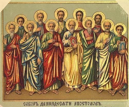 Двенадцать апостолов - 13 июля