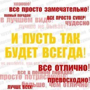 День психолога в России 2019 - 22 2019 ноября