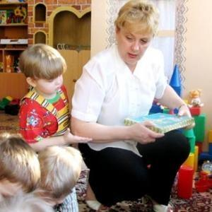День воспитателя и всех дошкольных работников 2019 - 27 2019 сентября
