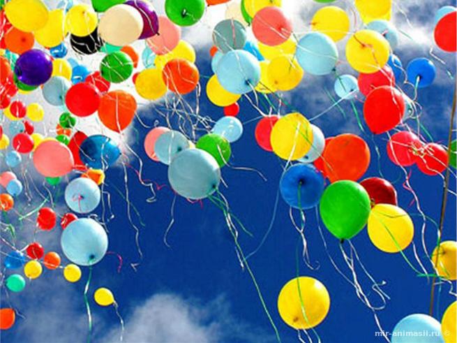 День воздушных шаров - 9 января