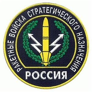 День Ракетных войск стратегического назначения 2019 - 17 2019 декабря