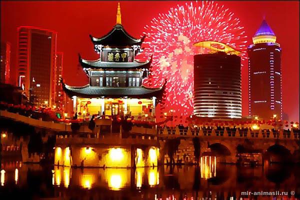 Новый год по китайскому календарю 2020 - 25 2020 января
