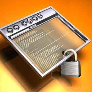 День защиты данных 2020 - 28 2020 января