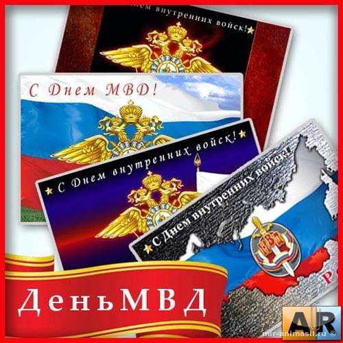 День образования инспекции по личному составу МВД - 28 февраля