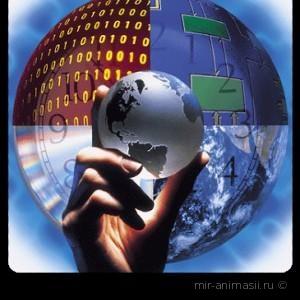 День российской науки 2020 - 8 2020 февраля