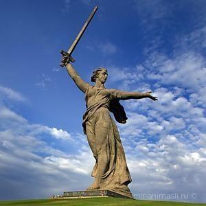День разгрома советскими войсками немецко-фашистских войск в Сталинградской битве 2020 - 2 2020 февраля