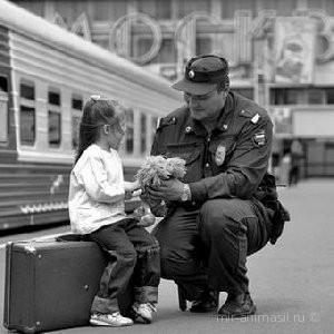 День транспортной милиции России - 18 февраля