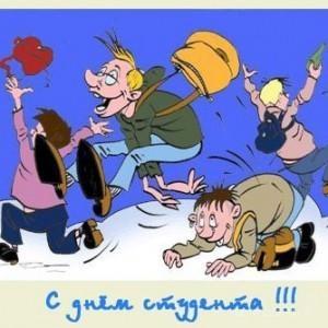 День российского студенчества (Татьянин день) 2020 - 25 2020 января