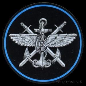 День образования службы военных сообщений 2019 - 5 2019 марта