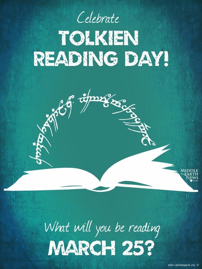 День чтений произведений Джона Толкина - 25 марта