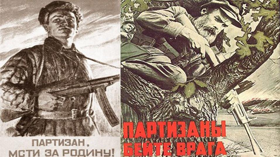 Международный день движения сопротивления - 10 апреля
