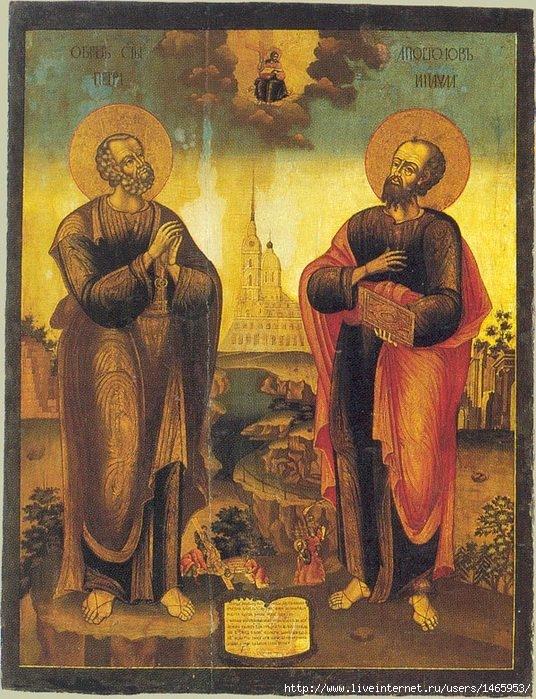 День апостолов Петра и Павла~Христианские