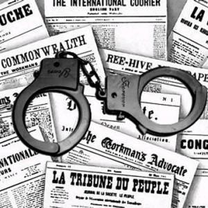 День свободы печати 2017 - 3 мая