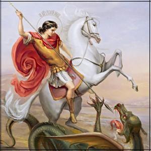 День памяти святого Георгия Победоносца 2017 - 6 мая