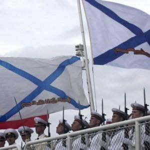 День образования Тихоокеанского военно-морского флота 2017 - 21 мая