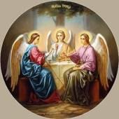 Троица - День Святой Троицы
