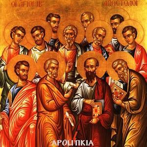 Двенадцать апостолов 2017 - 13 июля