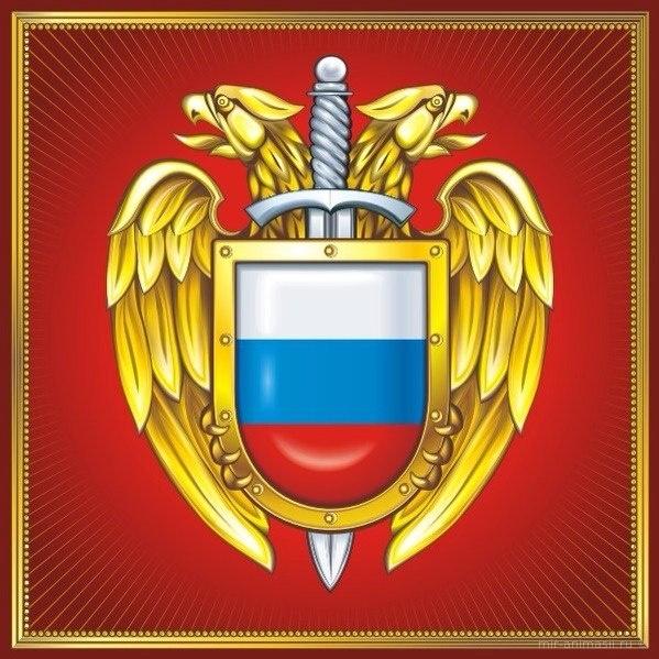 Поздравительная картинка на День службы специальной связи и информации ФСО РФ - 7 августа