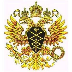 День службы специальной связи и информации ФСО РФ 2017 - 7 августа