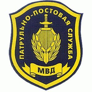 День патрульно-постовой службы 2017 - 2 сентября
