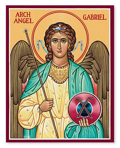День архангела Гавриила - 26 июля