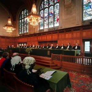 Всемирный день международного правосудия 2017 - 17 июля