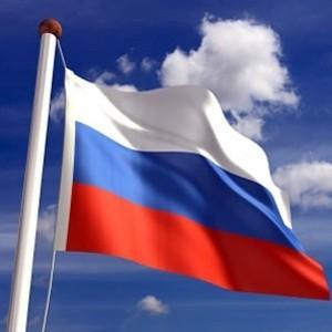 День Государственного флага РФ 2017 - 22 августа