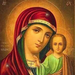 Явление иконы Пресвятой Богородицы в Казани 2017 - 21 июля