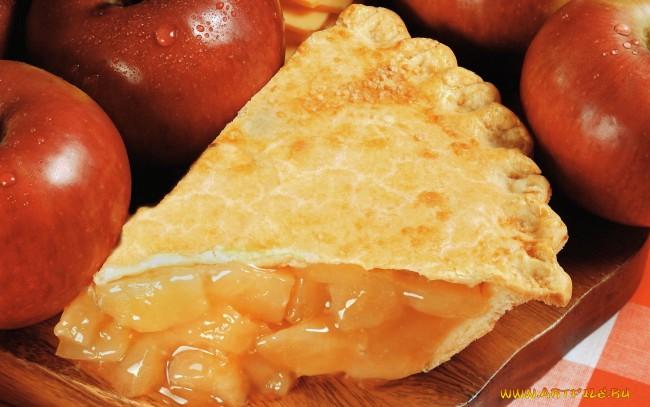 День пирога с яблочной начинкой 2017 - 5 июля