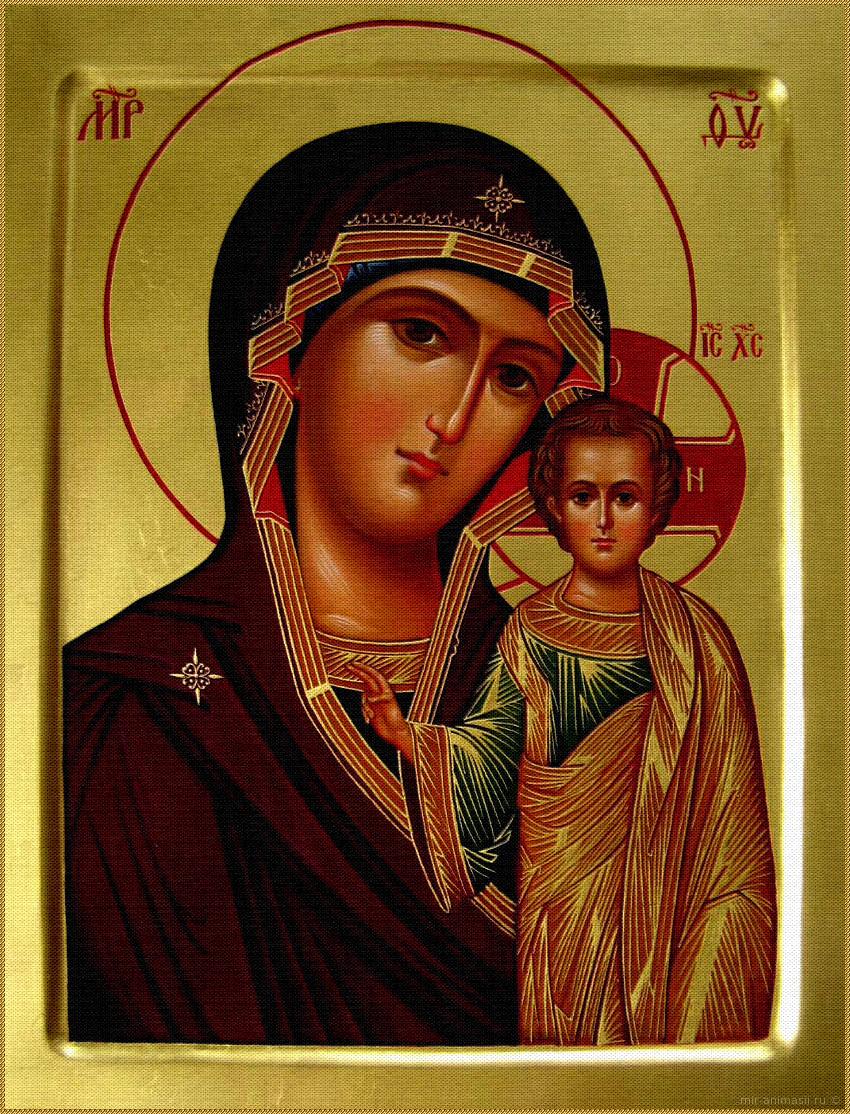 Явление иконы Пресвятой Богородицы в Казани - 21 июля