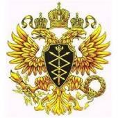 День службы специальной связи и информации ФСО РФ