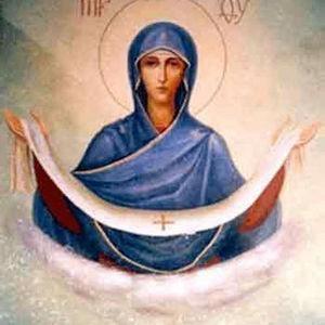 Покров Пресвятой Богородицы и Приснодевы Марии 2017 - 14 октября