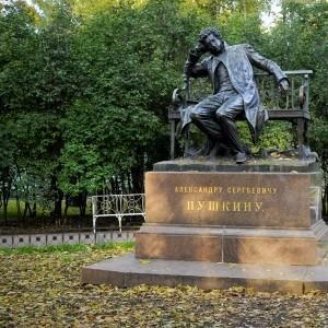Всероссийский день лицеиста 2017 - 19 октября
