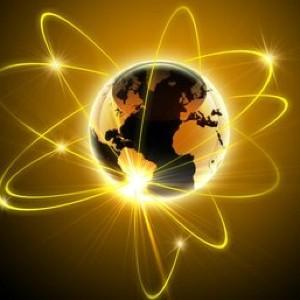 День работника атомной промышленности 2017 - 28 сентября