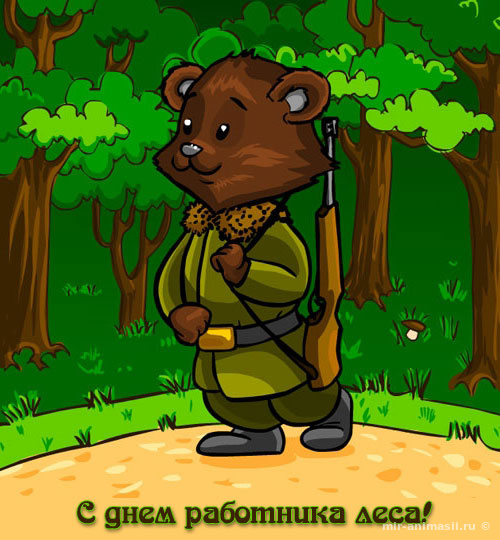 День работника леса - 18 сентября