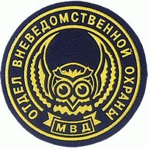 День работников службы вневедомственной охраны МВД 2017 - 29 октября