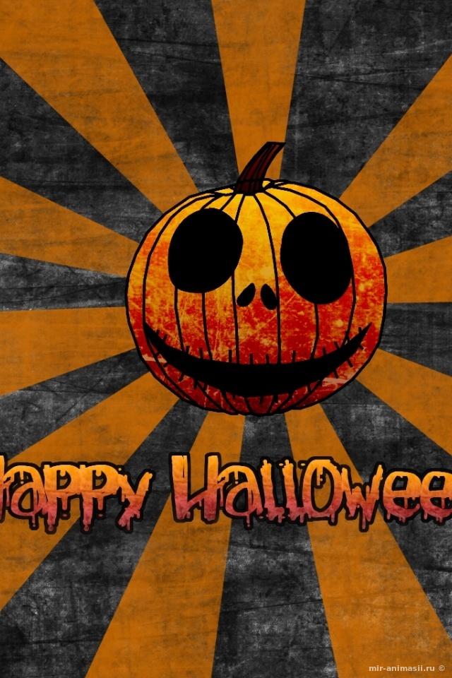 Хэллоуин - 31 октября