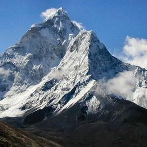 Международный день гор 2017 - 11 декабря