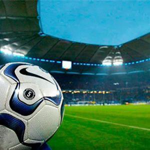 Всемирный день футбола 2017 - 10 декабря