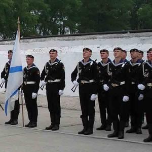 День морской пехоты 2017 - 27 ноября