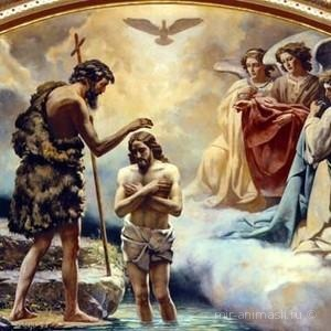 Крещение Господне (Святое Богоявление) 2018 - 19 января