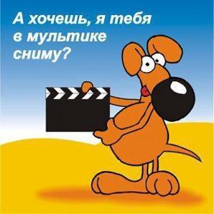 Международный день кино 2018 - 28 декабря