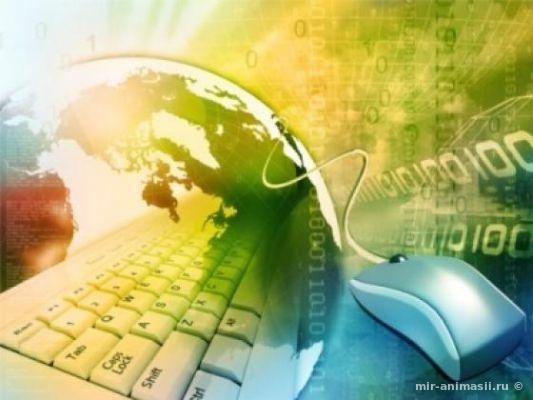 Международный день геоинформационных систем - 19 ноября