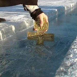 Крещенский сочельник 2017 - 18 января