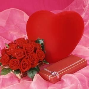 День святого Валентина 2018 - 14 февраля