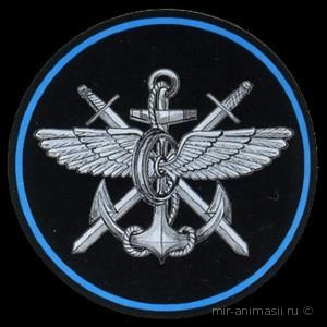 День образования службы военных сообщений - 5 марта